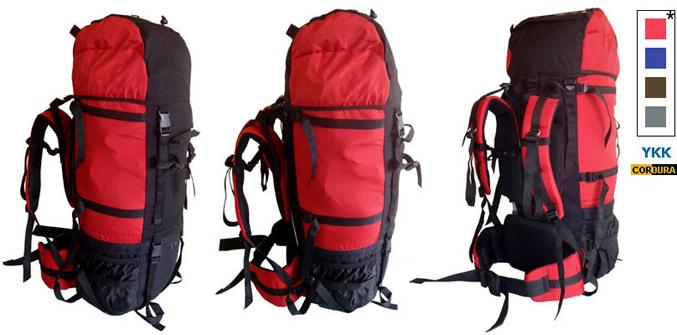 Туристический рюкзак Dalar