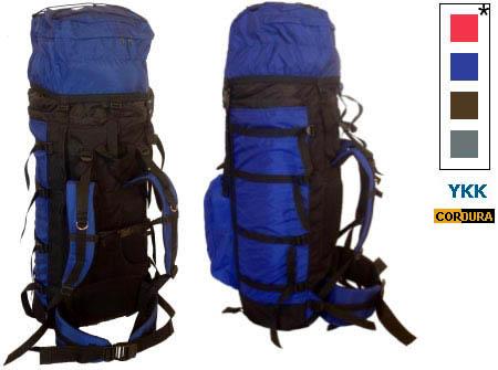 Туристический рюкзак А. Волкова Кодар 130