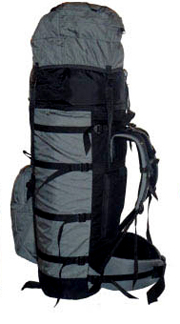 Рюкзак туристический Кодар 90