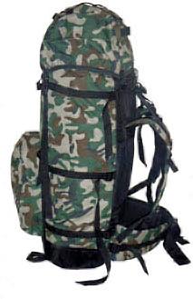 Рюкзак туристический Кодар 80