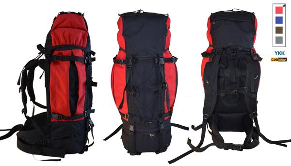 Туристический рюкзак Kongur