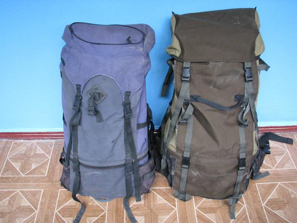 Туристический рюкзак А. Волкова Dalar 120