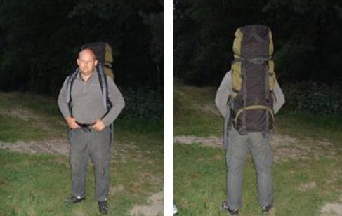 Туристический рюкзак А. Волкова Terskey